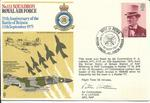 1975 No. 111 Sqn 35th Anniversary of the Battle of Britain cover signed by Air Commodore Peter Latham